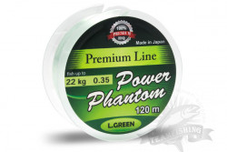 Леска Power Phantom GREEN 120m