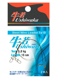 Поводок Ushiwaka Steel Wire Leader  1х19 (2 шт)