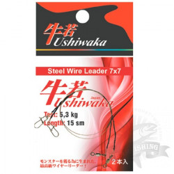 Поводок Ushiwaka Steel Wire Leader  7Х7 (2 шт)