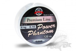 Леска Power Phantom CLEAR 120m